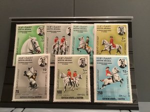 Horses on South Arabia mint never hinged  stamps R22943