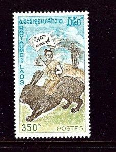 Laos 263 MH 1975 issue     (P8)