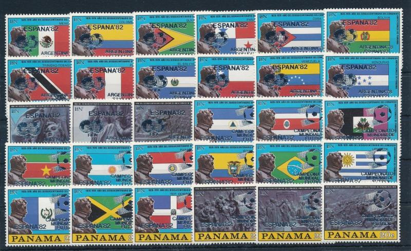[60591] Panama 1980 World Cup Soccer Football with silver ovp 30 Values MNH