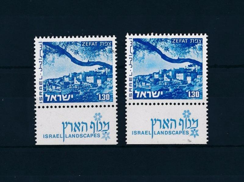 [57649] Israel 1976-78  Landscape with one and two phosphor stripes MNH