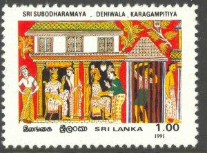 SRI LANKA 1991 1r LIFE OF BUDDHA Issue Sc 994 MNH