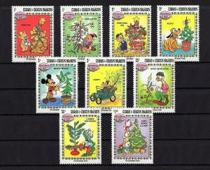 TURKS & CAICOS - 1983 - DISNEY - CHRISTMAS TREE - MICKEY - PLUTO - 9 X MNH SET!
