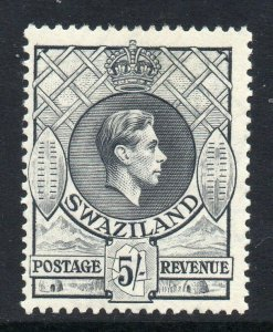 Swaziland 1938 KGVI 5/- perf 13½x13 SG 37 mint CV £70