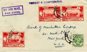 Burma 6p Dancer and 8a Plowing Rice Field (3) 1954 Rangoon Airmail to New Yor...