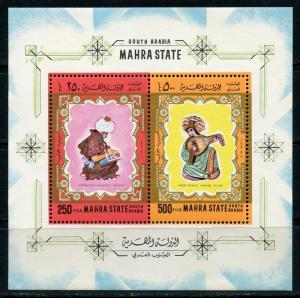 MAHRA STATE SOUTH ARABIA MINIATURIST SOUVENIR SHEET MINT NH