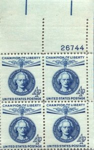 5 blocks Champions Liberty 1961 Mannerheim Garibaldi Bolivar blue Paderewski +
