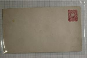 Germany Postal stationery envelope HG#7 1875 Mint 10pf large curvy flap DC