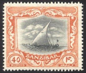 Zanzibar 1913 40r Blk & Vermilion Dhow SG 260d Scott 137 UMM/MNH Cat£550($715)