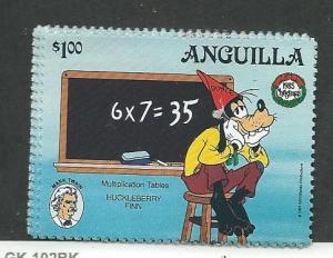 Anguilla #654 Disney Goofy Center  (MNH)  CV $3.25