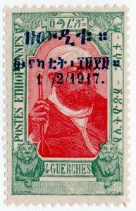(I.B) Ethiopia Postal : Coronation of King Zeoditu 4G