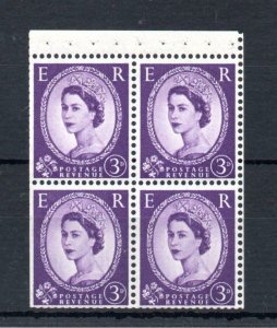 3d PHOSPHOR WILDING UNMOUNTED MINT BOOKLET PANE OF 4 (WMK CROWNS TO LEFT)