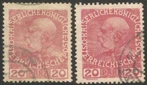 AUSTRIA Offices in Turkey 1908-14  Sc 47,57 20pa, Used Normal + Paper Colored