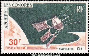 Comoro Islands Scott C17 Mint never hinged.