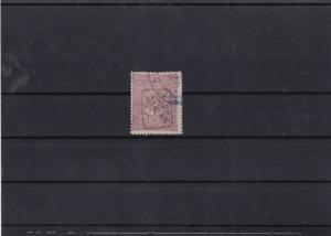 turkey 1892 printed matter ovpt cat £450 stamp  ref 12126