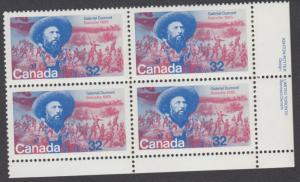 Canada - #1049 Gabriel Dumont Plate Block - MNH