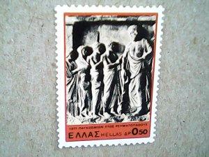 1977  Greece  #1199  MH