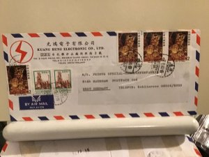 Taiwan to germany large commercial  multi stamps  airmail cover Ref R25689