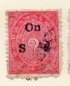 Travancore Officials 1911-30 Early Issue Fine Used 2ch. Optd 268219