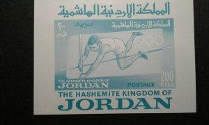 Jordan #453note MNH e208 10763