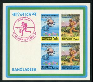 Bangladesh 1974 UPU Centennial S/S Sc# 68a NH