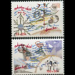 ARUBA 1990 - Scott# B19-20 Solidarity Set of 2 NH