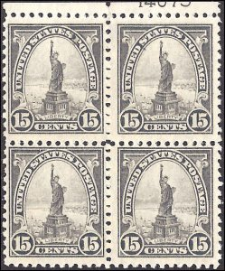 566a Mint,OG,NH... Block of 4... SCV $260.00... Partial Plate#