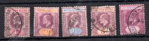 Northern Nigeria 1905-07 KEVII MCCA fine used collection SG21-25 WS11427