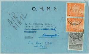 90556 -  ADEN - POSTAL HISTORY -  Official COVER  to  KENYA, RDIRECTED! 1954