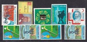 PAKISTAN ^^^^^^# 407//453   MNH  collection  $$@ dca 506nica