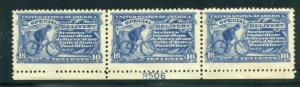 UNITED STATES E11 MINT NH, STRIP OF 3, PL#, SOME SEPS