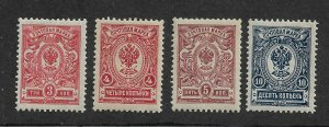 Russia 1909-12 Arms Double Eagle Lot of 4 stamps,VF MNH**OG (OLG-1)