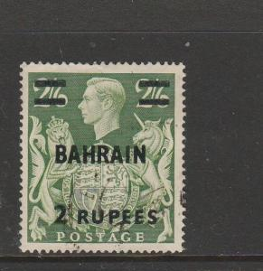Bahrain 1948/9 2Rs on 2/6 FU SG 59