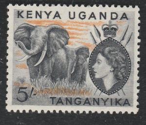 KENYA UGANDA TANGANYIKA 1954 QE 5/- Elephant MNH SG178.....................65710