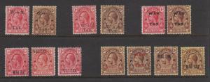 Turks & Caicos KGV 1916-1919 War Tax OP x 13 Different MLH, MH