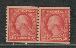 US Sc#454 M/NH/F-VF, Coil Pair-Crowe Cert, Cv. $360