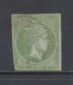 Greece Sc 34 used 1870 5 l Hermes Head, Plate Flaw in Medallion, 3 margins