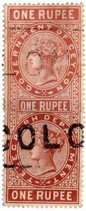 (I.B) Ceylon Telegraphs : 1R Red-Brown (reconstruction)