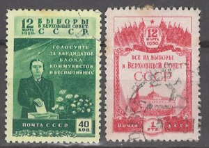 COLLECTION LOT # 5262 RUSSIA #1443-1444 1950 CV+$10