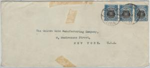 65190 - MOZAMBIQUE - POSTAL HISTORY -  LARGE COVER to the USA 1940'S ELEPHANTS