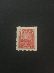 China package stamp, 8M face value, Genuine, rare, list 991