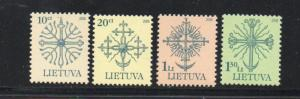 Lithuania Sc 655-8 2005-6 Monument Tops stamp set mint NH...