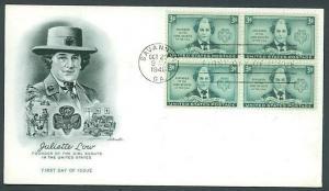 U.S.A. Juliette Low - Girl Scout Stamp - Artmaster (1948) FDC