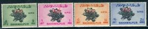 Pakistan Bahawalpur; 1949: Sc. # O25-O28: */MH Cpl. Set