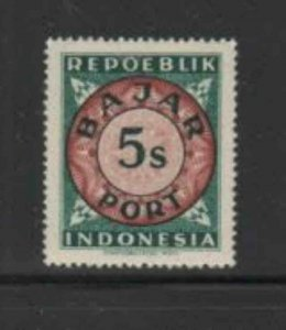 INDONESIA #J4 1948 4s POSTAGE DUE MINT VF LH O.G