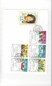 DPR Korea FDC 1979 International Year of the Child Official Cachet