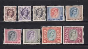 Rhodesia and Nyasaland 145, 148-155 MNH Queen Elizabeth II