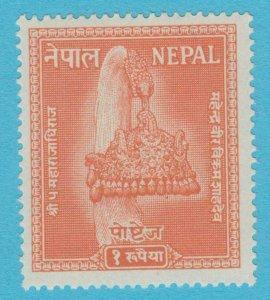 Népal 100 Excellent État à Charnières Og N° Défauts Très Fine