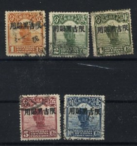 China Manchuria 2,4,6,7,11   used 1927 PD