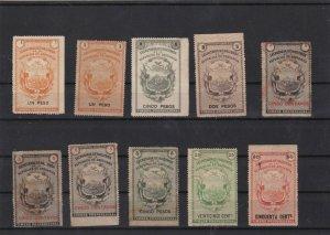 costa rica large revenue stamps  ref 11279
