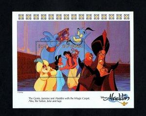 GUYANA - 1993 - DISNEY - ALADDIN - JASMINE - GENIE - SULTAN ++ MINT S/SHEET!